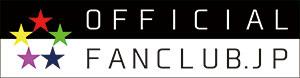 official-fanclub.jp